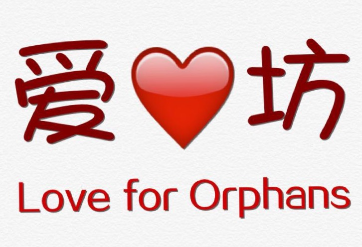 Love For Orphans